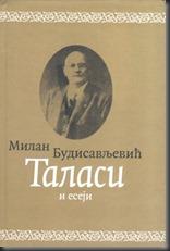 Talasi i eseji / Milan Budisavljević