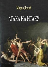 Mirko Demic - Ataka na Itaku.cdr