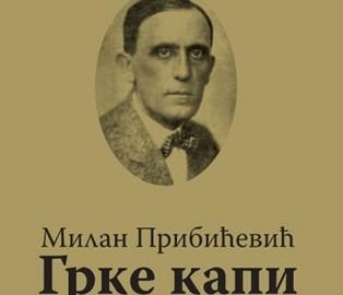 Grke kapi / Milan Pribičević