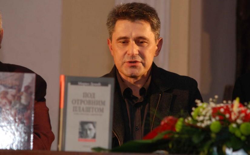 "Fotografije sa promocije ""POD OTROVNIM PLAŠTOM – Književni portret Mirka Demića"" u organizaciji Skupštine grada Kragujevca."