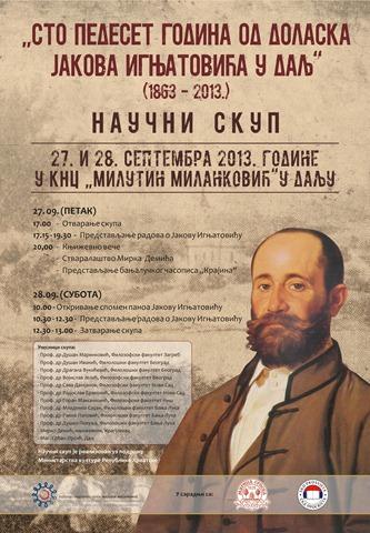 150 godina od dolaska Jakova Ignjatovića u Dalj