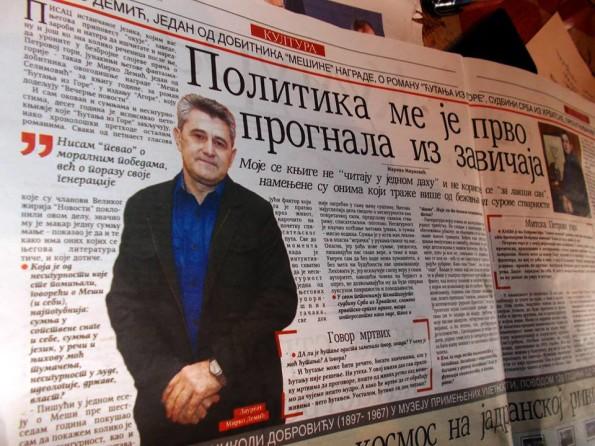 novosti_i