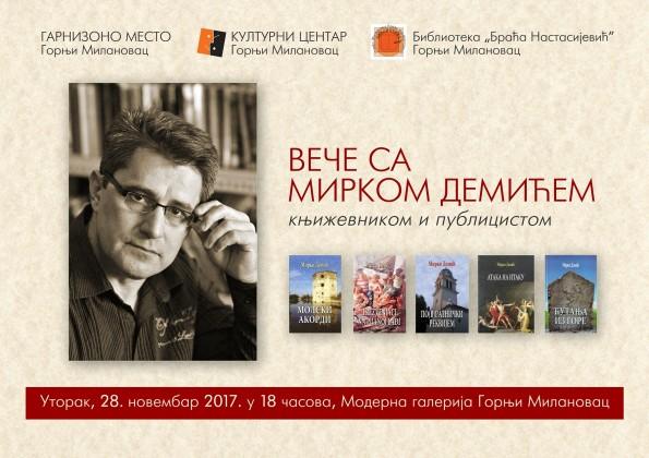 Plakat za Gornji Milanovac - Copy
